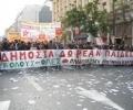 Гръцки студенти скочиха срещу орязването на ВУЗ-вете