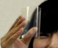 Японците създадоха прозрачна хартия