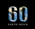 Загасете лампите в 20,30 ч. – това е Часът на Земята