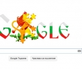 Google празнува Трети март