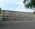 55 г. юбилей на Първа английска гимназия в София