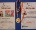 4-годишен със златен медал за рисунка