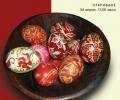 Изложба на великденски яйца в Етнографския музей и в Ботаническата градина при БАН