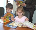 Фестивал на детската книга за 15-и път в Сливен