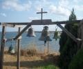 """Програма на кръглата маса """"Християнството в Странджа и Южното Черноморие"""""""