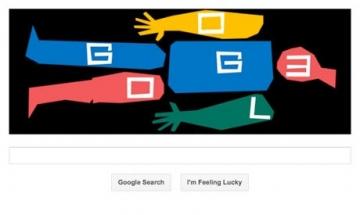 Google си спомня за Сол Бас