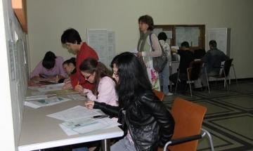 Тест и верни отговори за матурата по география
