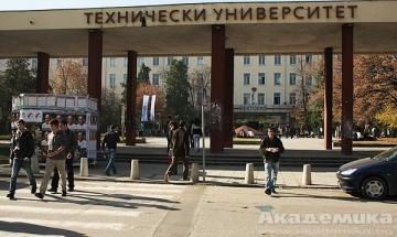 Проф. д-р инж. Марин Христов е новият ректор на Техническия университет