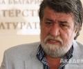 Вежди Рашидов очаква удвояване на субсидията за български книги от 2015 г.