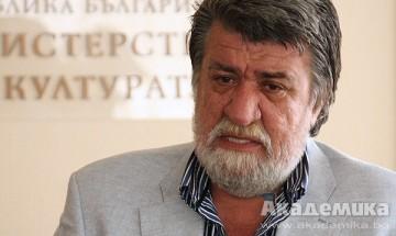 Министърът на културата бърка родното място на Вазов