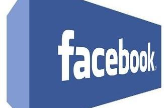 Завещай ми своя Facebook акаунт