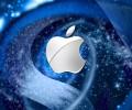 Управление с поглед бе патентовано от Apple