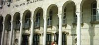 Свищовската Стопанска академия с нов ректор