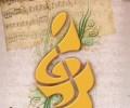 НБУ организира концерти по случай националния празник
