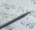 Три български отбора ще участват в престижното математическо състезание Harvard – MIT Mathematics Tournament (HMMT)