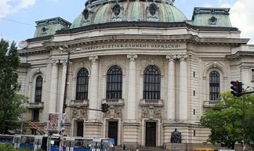1280 са незаетите места в Софийския университет
