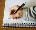 Шестица на есе осигурява прием в Пловдивския университет