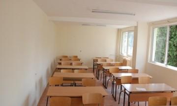 Училищата в област Плевен са във ваканция от днес