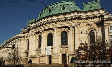 Започна записването в Софийския университет