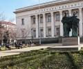 Конференция за персийски ръкописи събира световни учени в Националната библиотека