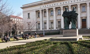 Националната библиотека чества 140 г. от създаването си
