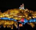 Велико Търново почете подобаващо празника си