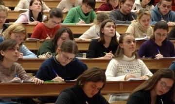 Близо 400 кандидат-студенти се явиха на изпита по география в СУ