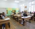 Връщат практиките в гимназиите