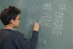 Ученическа задача стана хит в социалните мрежи