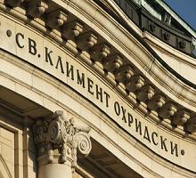 Ботев, Гео Милев и Йовков на изпита по БЕЛ в СУ
