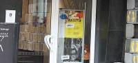 """Програма на Театър 199 """"Валентин Стойчев"""" за септември 2017"""