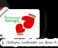 """10-ти Коледен благотворителен концерт на Първа АЕГ, който подкрепя каузата на """"БЪЛГАРСКАТА КОЛЕДА"""""""