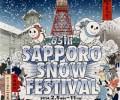Приказен снежен фестивал в Япония