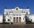 252 000 лв. дава Народното събрание за безжичен интернет