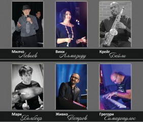 MusicAcademy2014