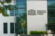Медицинският университет в Пловдив е обвинен в дискриминация