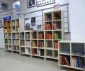 НБУ организира дарителска кампания на книги