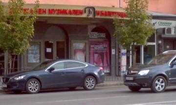 Вежди Рашидов ще уволнява Марио Николов