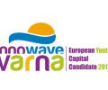 Европейската младежка столица е готова за събития