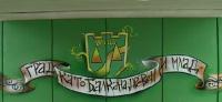 Врачански подлез се превърна в подземна художествена галерия