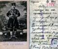 Отбелязваме 170 години от рождението на Петко Войвода
