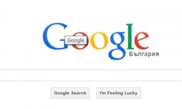 Превод на живо е новата функция на Google Translate