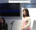 TOSHIBA създаде пеещ робот