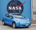 Nissan и NASA ще си сътрудничат за развитието на безпилотни автомобили