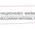 Павел Васев оглави Националния филмов център