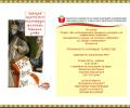 Българското училище в Нидерландия организира тържество по случай 24 май