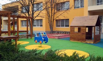 """Детска градина """"Слънчице"""""""