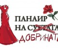 Абитуриенти от Варна заменят скъпия тоалет за тениска