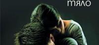 """Дългоочакваният роман на Паоло Джордано """"Човешкото тяло"""" излиза от печат"""