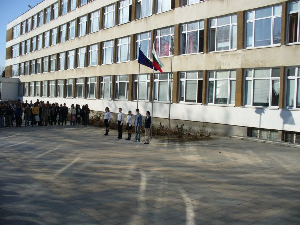 Варна училище
